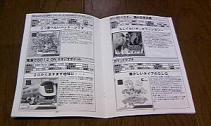 d051-3.jpg