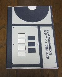 d184.jpg