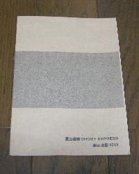 d187-2.jpg