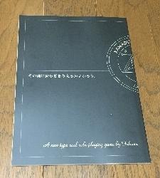 d221-2.jpg