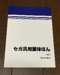 d228-2.jpg