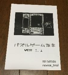 d233-2.jpg