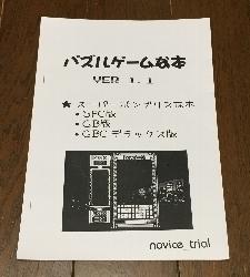 d233.jpg
