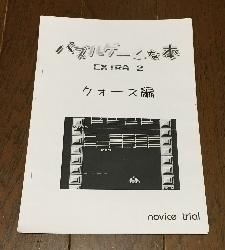 d234.jpg