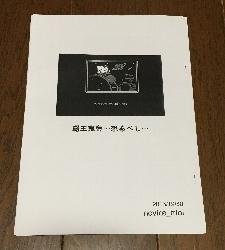 d235-2.jpg