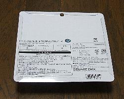 g118-2.jpg