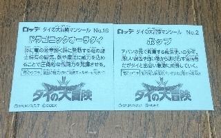 g1297-4.jpg