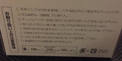 g746-2.jpg