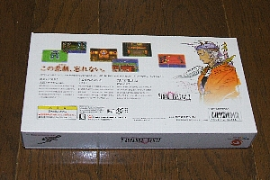 h051-3.jpg