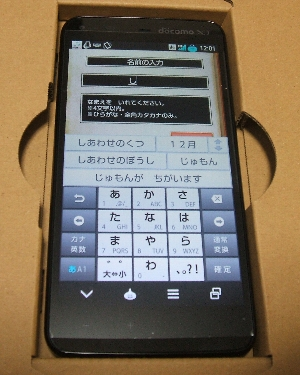 h078-10.jpg