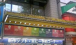s268-2.jpg