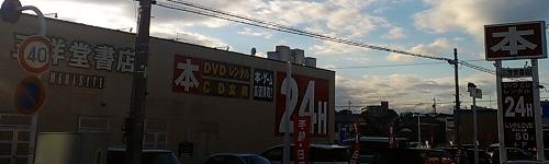 s348.jpg
