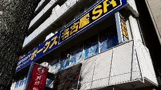 s351.jpg