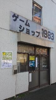 s357.jpg