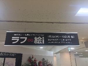 s509.jpg